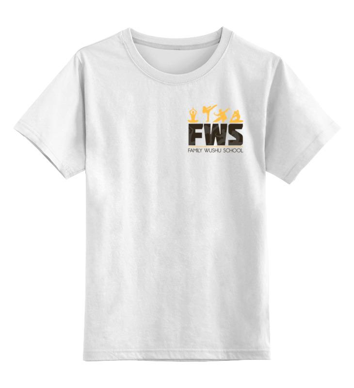 Детская футболка классическая унисекс Printio Fws spochan футболка детская bodo цвет белый 4 86u размер 86 92