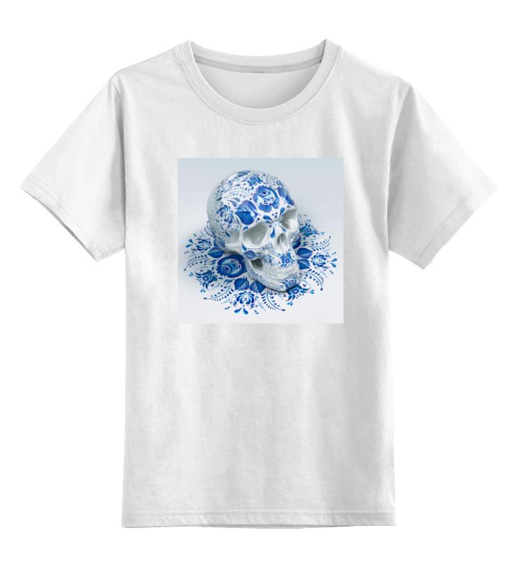 Детская футболка классическая унисекс Printio Череп (гжель)