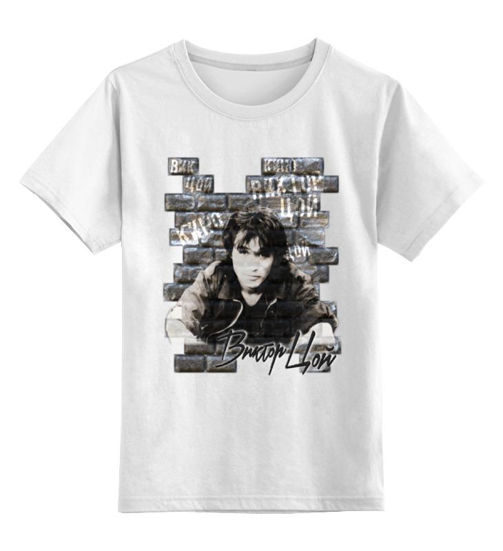 Детская футболка классическая унисекс Printio Виктор цой свитшот print bar виктор цой