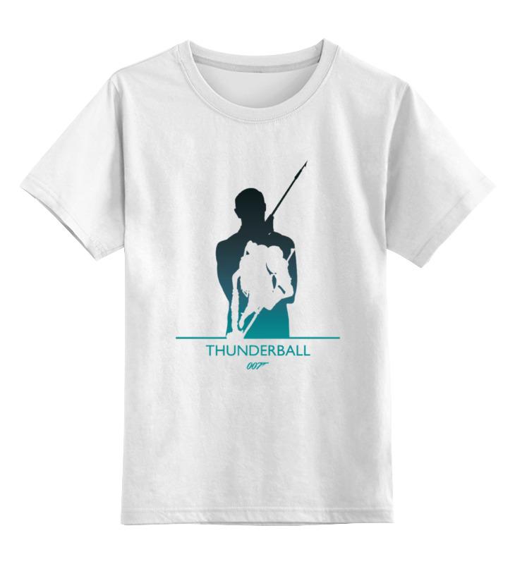 Детская футболка классическая унисекс Printio 007: шаровая молния. шаровая v80