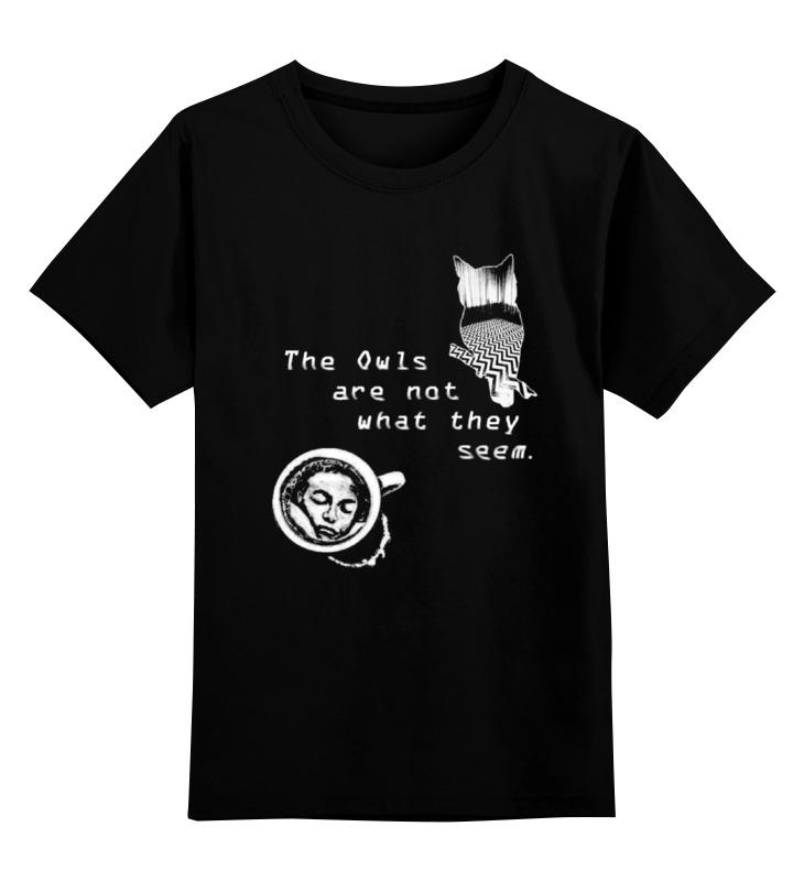 Детская футболка классическая унисекс Printio The owls are not what they seem футболка стрэйч printio be fluid while they are solid