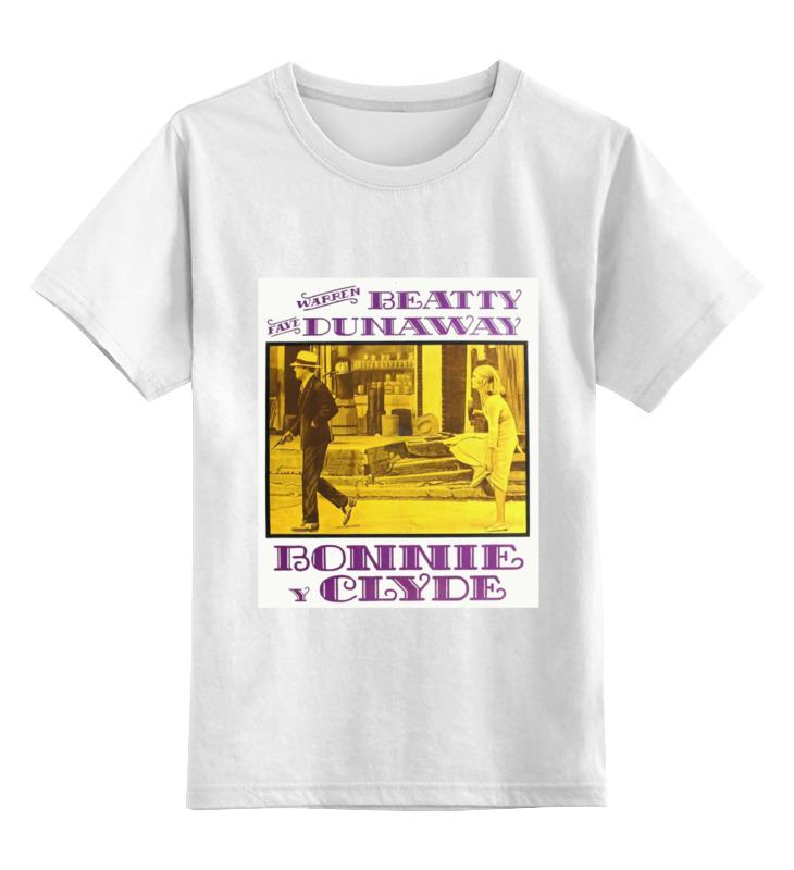 Детская футболка классическая унисекс Printio Бонни и клайд футболка wearcraft premium printio бонни и клайд