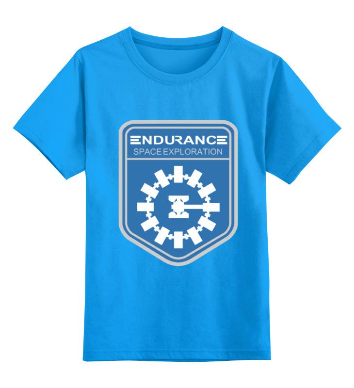 Детская футболка классическая унисекс Printio Endurance (interstellar) майка классическая printio endurance interstellar