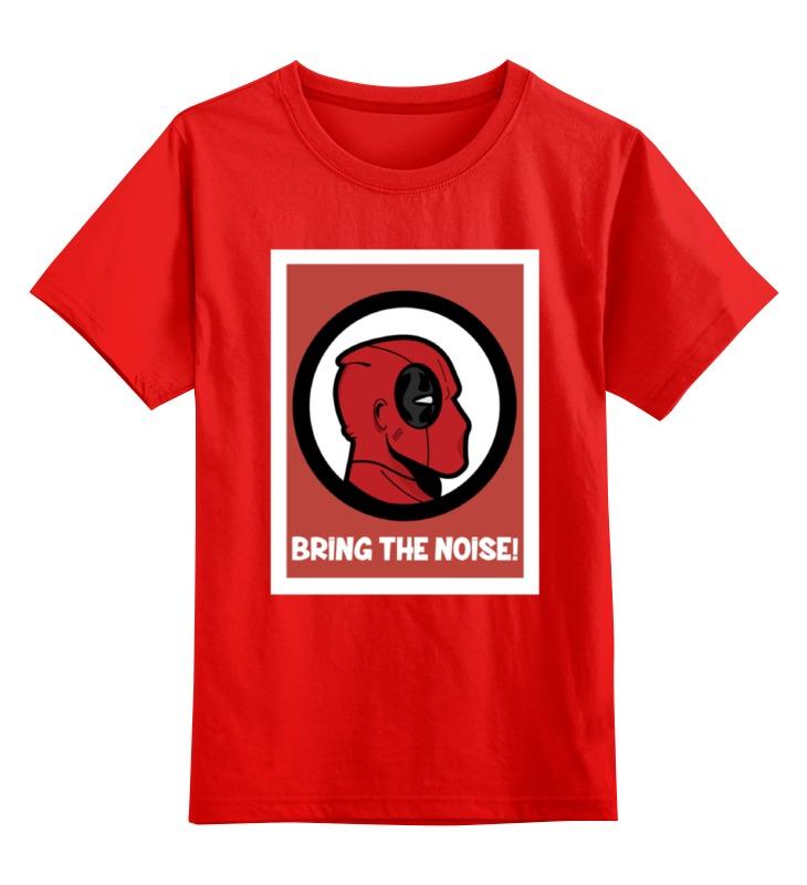 Детская футболка классическая унисекс Printio Deadpool smoby детская горка king size цвет красный