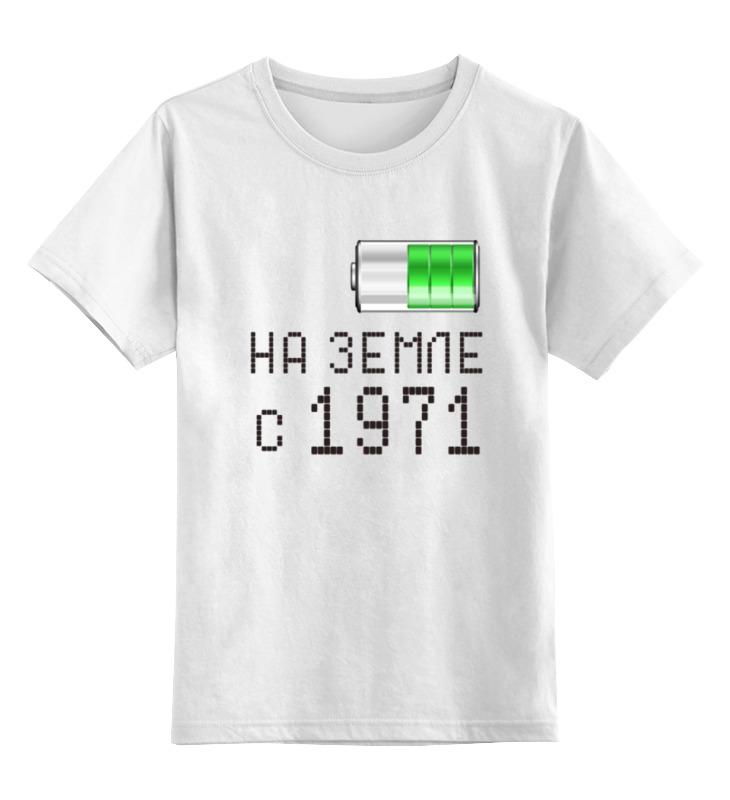 где купить Детская футболка классическая унисекс Printio На земле с 1971 дешево