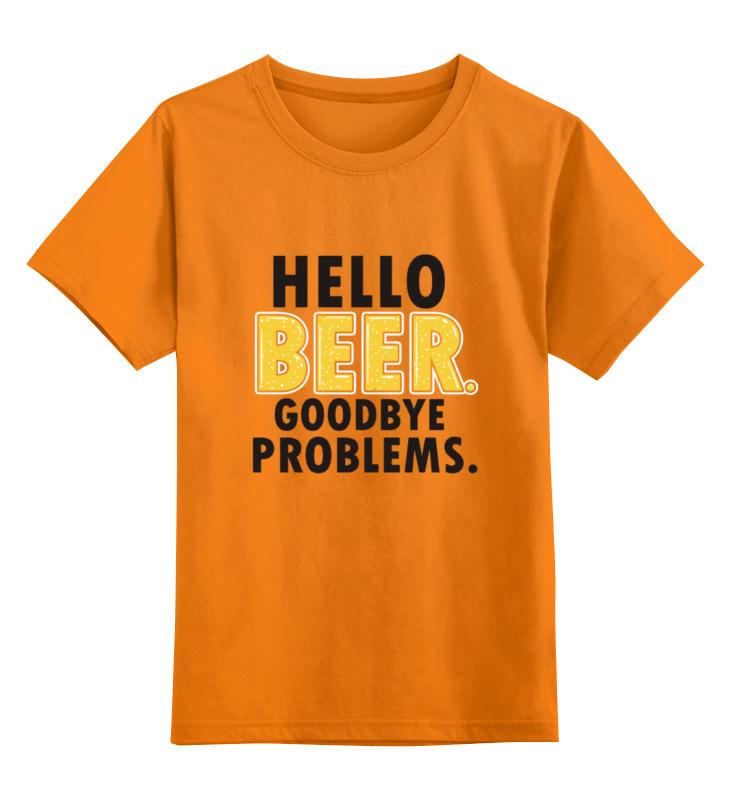 Детская футболка классическая унисекс Printio Hello beer beer burger