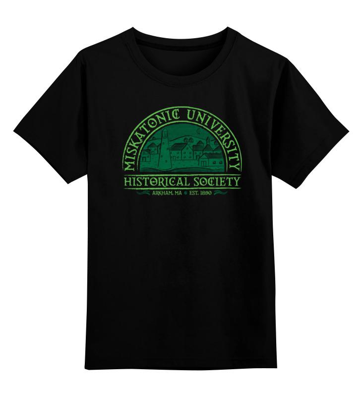 Детская футболка классическая унисекс Printio Мискатоникский университет детская футболка классическая унисекс printio университет миньонов