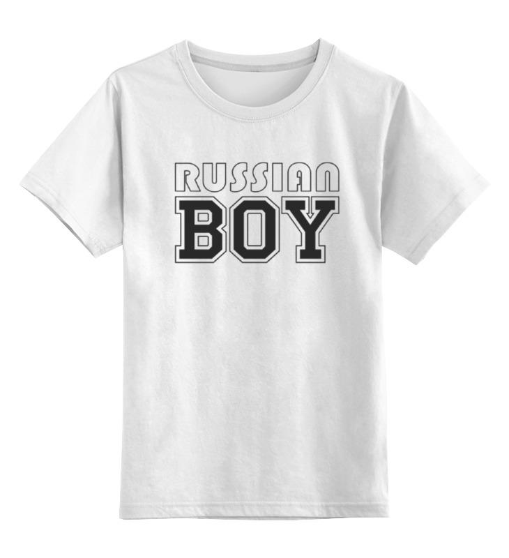 Детская футболка классическая унисекс Printio Russian boy толстовка классическая детская dc cappell boy vintage green
