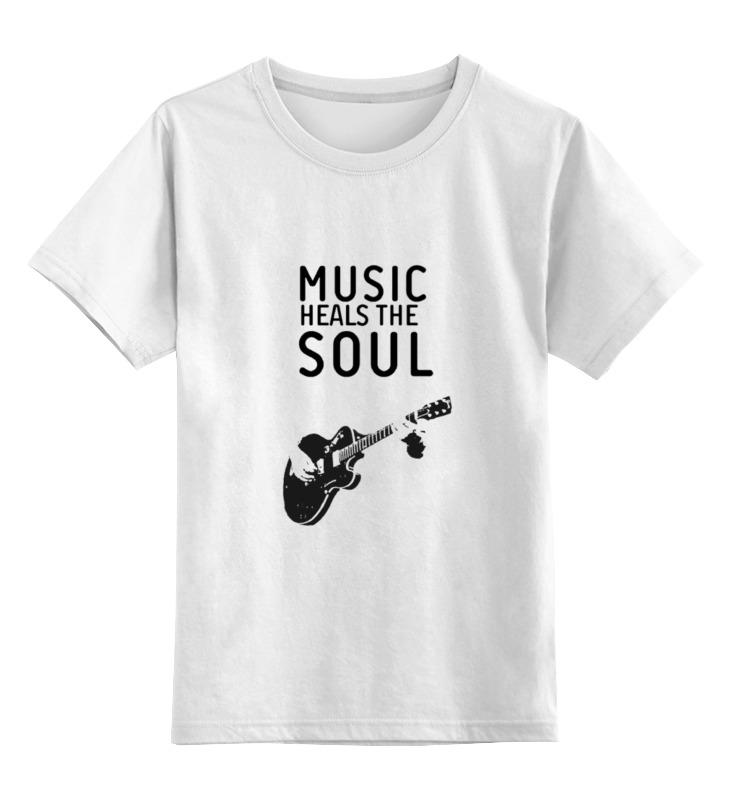 Детская футболка классическая унисекс Printio Music heals the soul