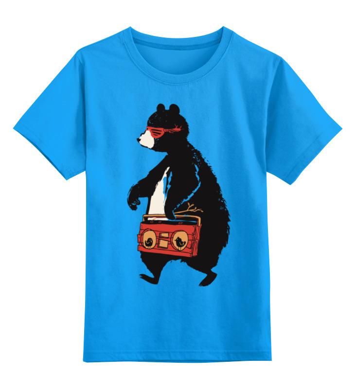 Фото - Детская футболка классическая унисекс Printio Медведь с магнитофоном детская футболка классическая унисекс printio горный медведь