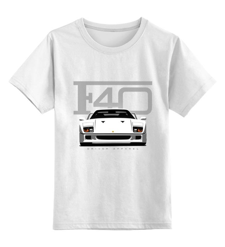 где купить Детская футболка классическая унисекс Printio Ferrari f40 по лучшей цене