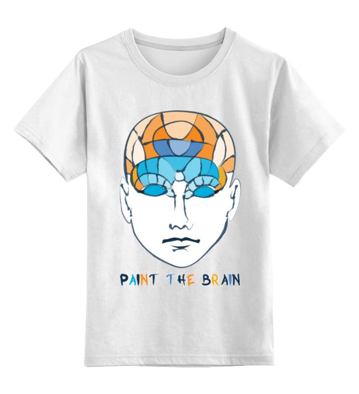 Детская футболка классическая унисекс Printio Раскрась мозг