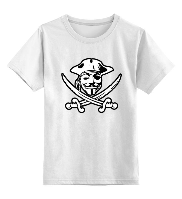 Детская футболка классическая унисекс Printio Пират анонимус детская футболка классическая унисекс printio панда пират