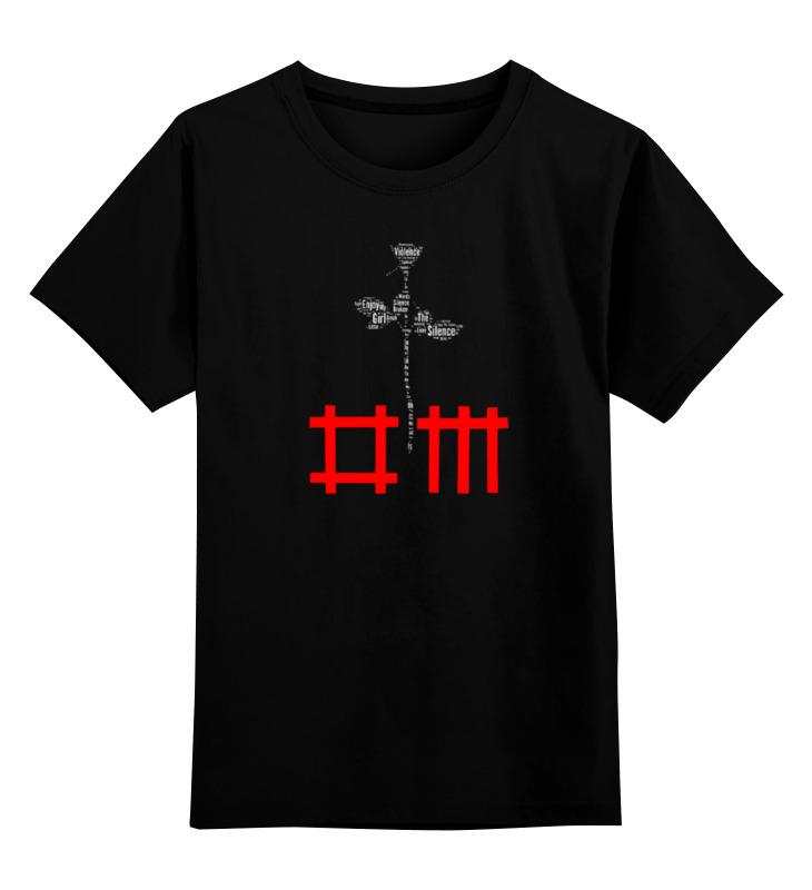 Детская футболка классическая унисекс Printio Depeche mode