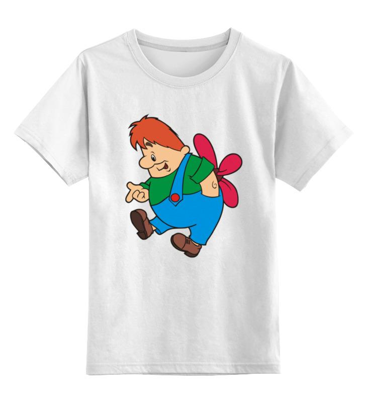 Детская футболка классическая унисекс Printio Карлсон
