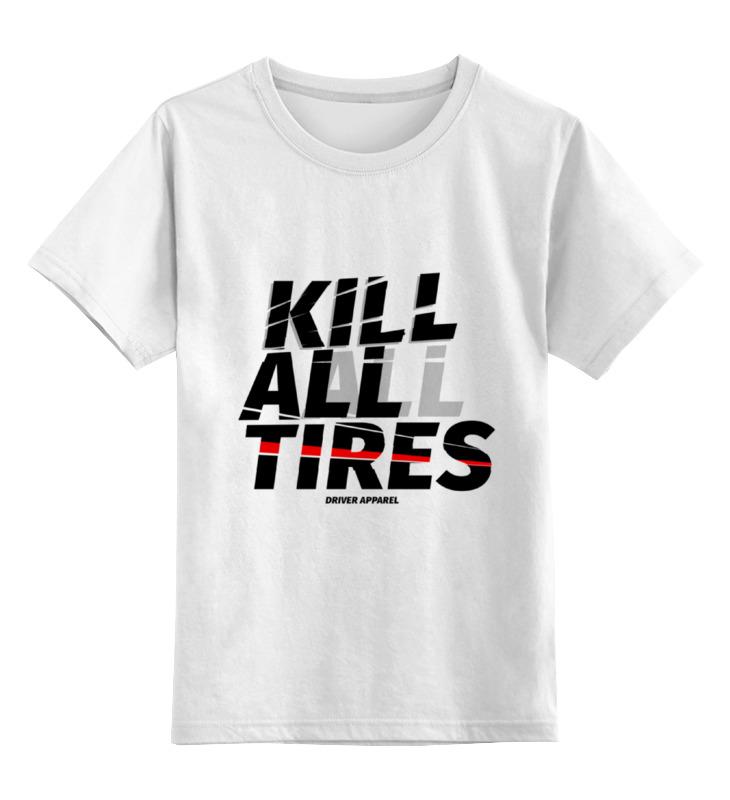 Детская футболка классическая унисекс Printio Kill all tires - drift car 2017 newest full ratio four wheel drive 2 4g 40mkh remote control high speed car 1 18 desert racing remoto drift car toys