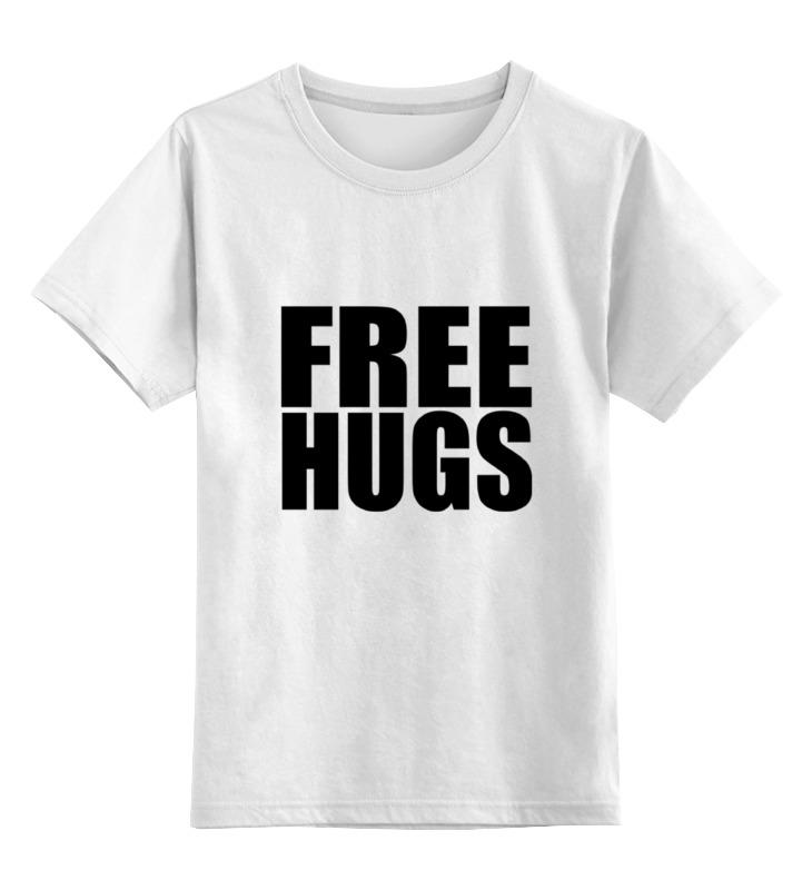 Printio Бесплатные объятия бесплатные драйвера для ноутбуков
