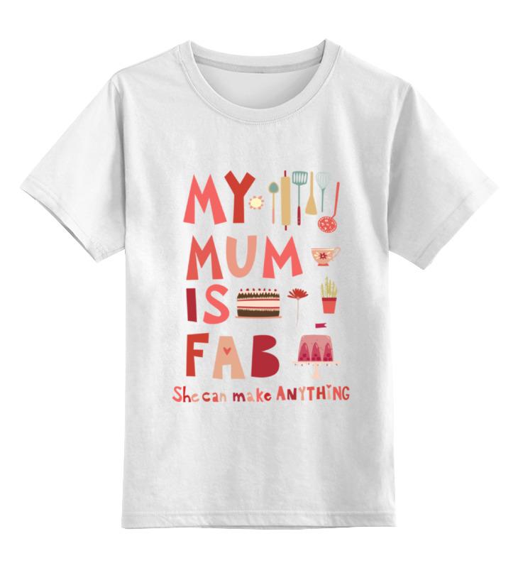 Детская футболка классическая унисекс Printio Моя мама потрясающая (my mum is fab) парные 3d пазлы где моя мама 15 элементов