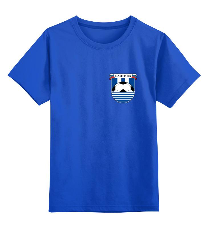 Детская футболка классическая унисекс Printio Фк балтика калининград калининград землю в зеленополье