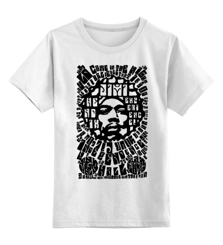 Детская футболка классическая унисекс Printio Jimi hendrix виниловая пластинка the jimi hendrix experience electric ladyland