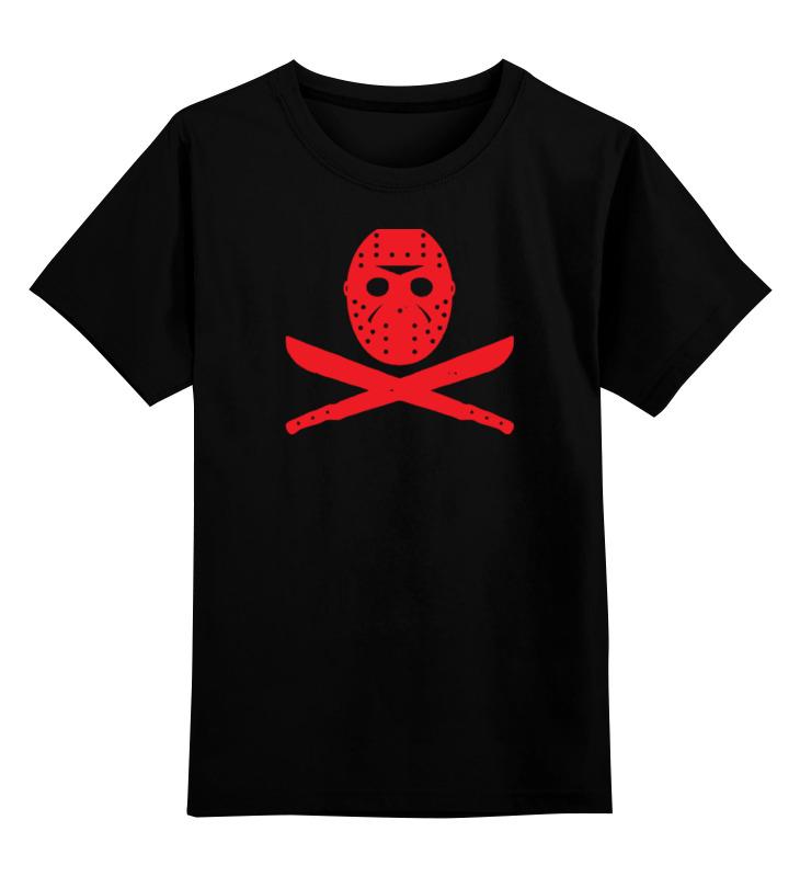 Детская футболка классическая унисекс Printio Джейсон (пятница 13) детская футболка классическая унисекс printio jason friday 13