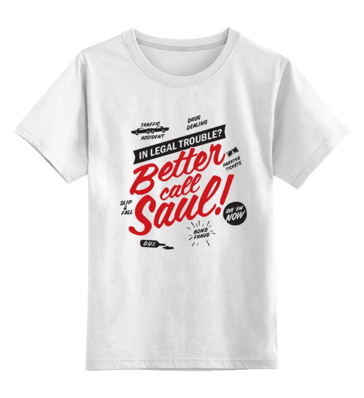Детская футболка классическая унисекс Printio Better call saul детская футболка классическая унисекс printio better call saul