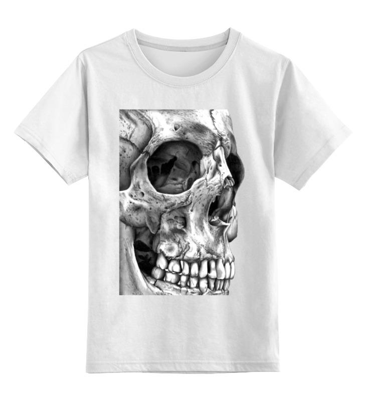 Детская футболка классическая унисекс Printio Череп человека шу л радуга м энергетическое строение человека загадки человека сверхвозможности человека комплект из 3 книг