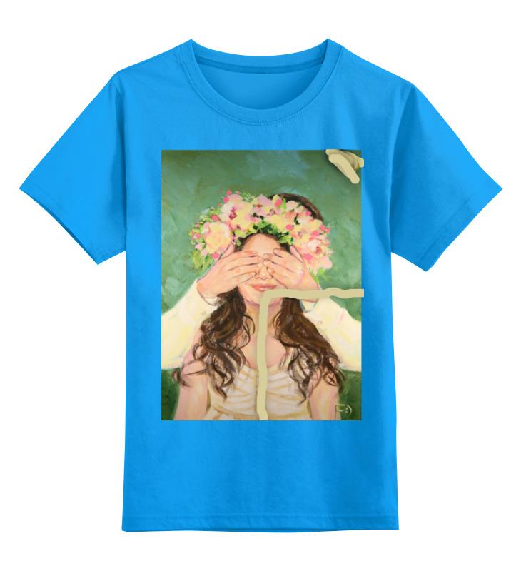 Детская футболка классическая унисекс Printio Я знаю это ты! funny smile детская футболка классическая унисекс printio ты моя мамочка