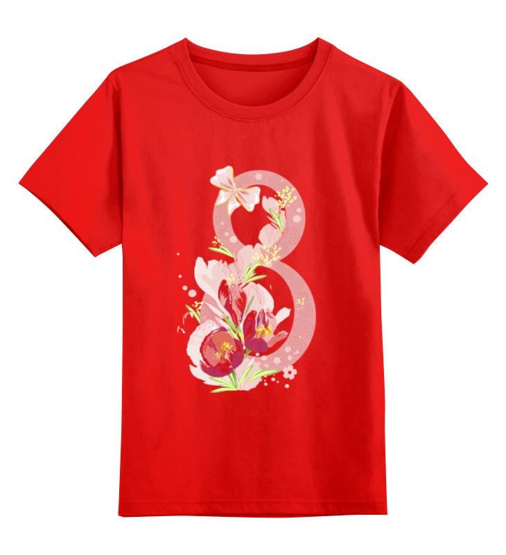 Детская футболка классическая унисекс Printio 8 марта! теплый пол теплолюкс profimat160 8 0