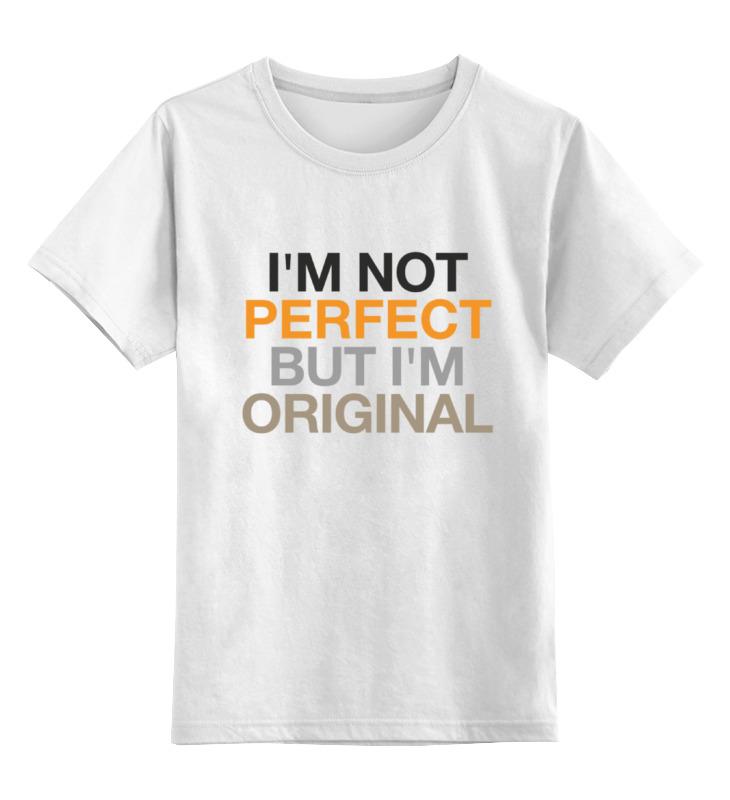 Детская футболка классическая унисекс Printio Хипстер футболка юность оригинал