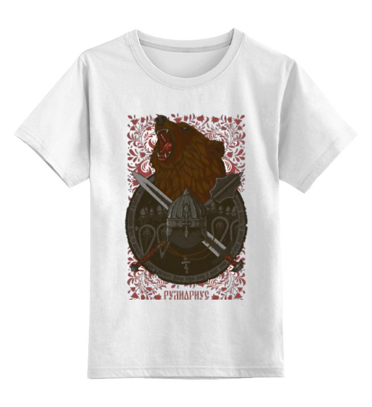 Детская футболка классическая унисекс Printio Зов предков джек лондон зов предков