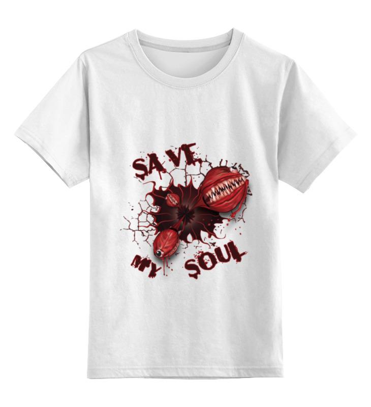 Детская футболка классическая унисекс Printio Монстры. спасите мою душу. скачать песны душу дяволу продам