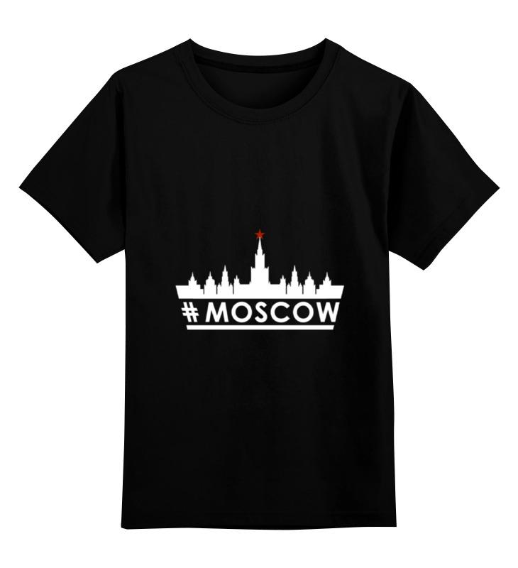 Детская футболка классическая унисекс Printio #moscow. детская футболка классическая унисекс printio moscow