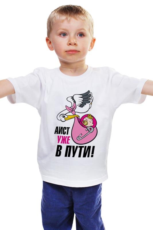 Детская футболка классическая унисекс Printio Аист уже в пути коньяк белый аист в ижевске