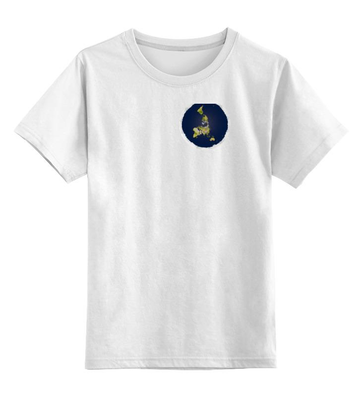 Детская футболка классическая унисекс Printio плоская земля (женская, серая) кондрашова н костылева с испанский язык x класс учебник для общеобразовательных организаций углубленный уровень