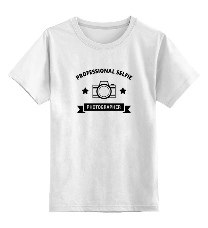 Детская футболка классическая унисекс Printio Селфи sbart upf50 rashguard 2 bodyboard 1006