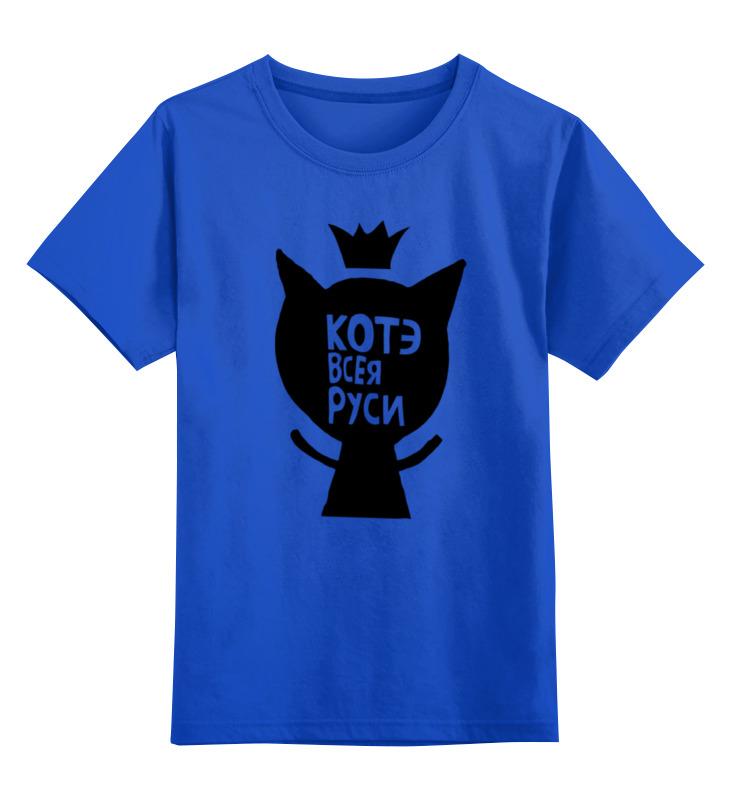 Детская футболка классическая унисекс Printio Котэ всея руси. медаль полиглоту всея руси