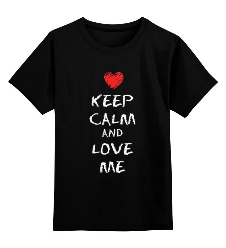Детская футболка классическая унисекс Printio Love me детская футболка классическая унисекс printio i love you beary much