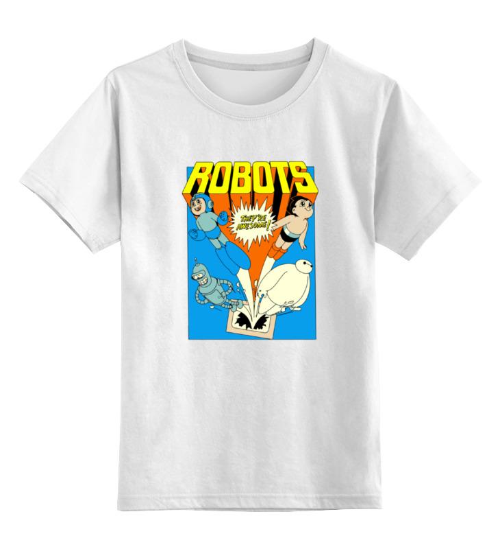 Детская футболка классическая унисекс Printio Роботы