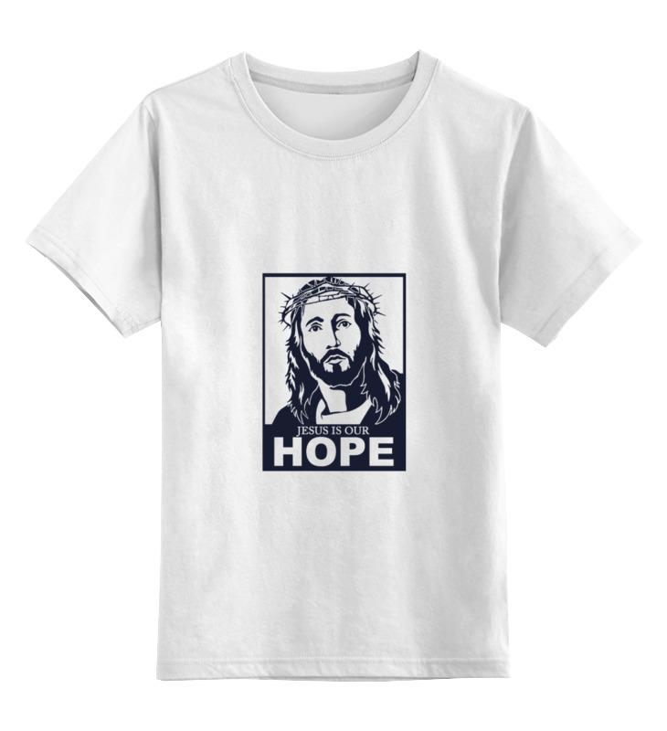 Детская футболка классическая унисекс Printio Иисус - наша надежда футболка wearcraft premium printio иисус наша надежда