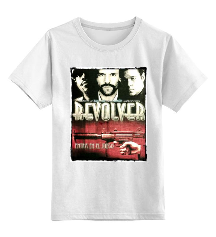 Детская футболка классическая унисекс Printio Револьвер