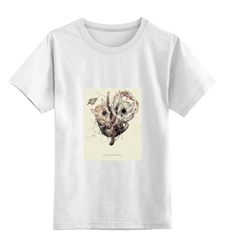 Фото - Printio Dysmorphophobia детская футболка классическая унисекс printio dysmorphophobia