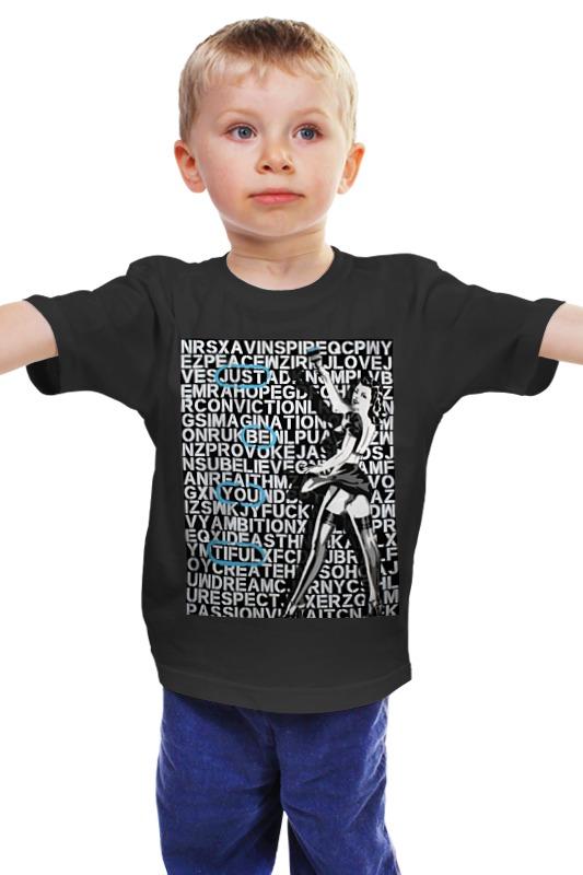 Детская футболка классическая унисекс Printio Beyoutiful arsb детская футболка классическая унисекс printio beyoutiful arsb