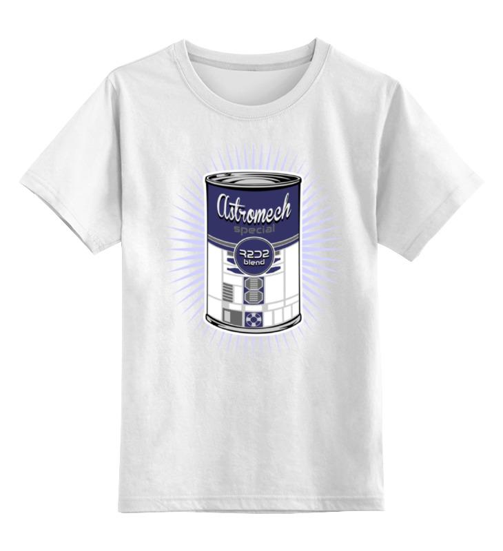 Детская футболка классическая унисекс Printio R2-d2 футболка классическая printio r2 d2 star wars