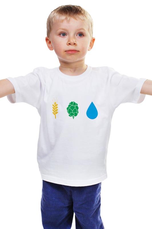 Детская футболка классическая унисекс Printio Ячмень, солод, вода (пиво) горячие пиво солод рука шлифовальный станок мельница высокий хоппер главная brew пиво