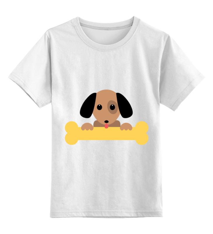 Детская футболка классическая унисекс Printio Собачка с косточкой фантазер плюшевое сердце собачка с косточкой