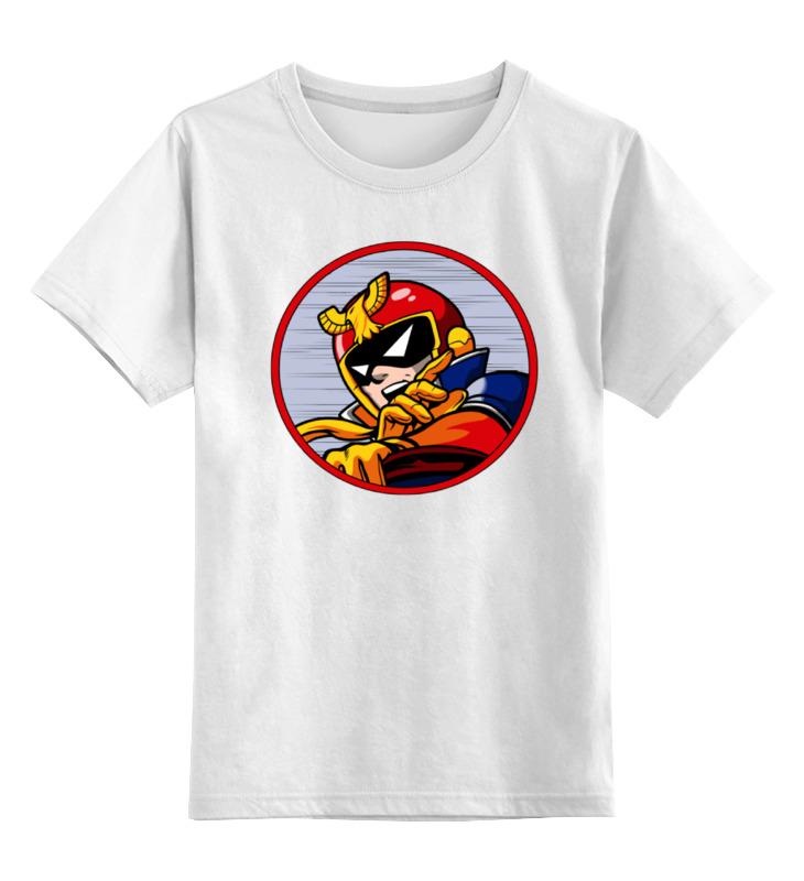 Детская футболка классическая унисекс Printio Капитан фалкон капитан детская и взрослая модульная мебель мдф