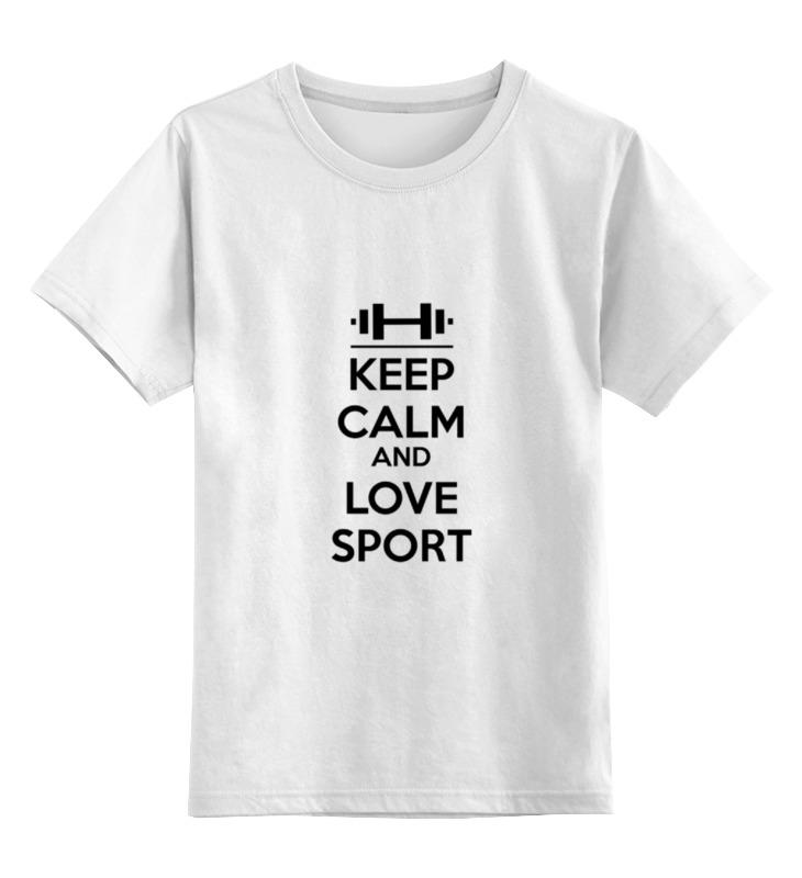 Детская футболка классическая унисекс Printio Keep calm and love sport