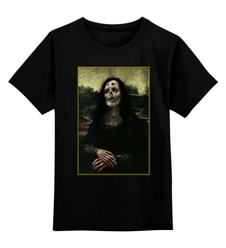 Детская футболка классическая унисекс Printio Джоконда зомби кому улыбается джоконда