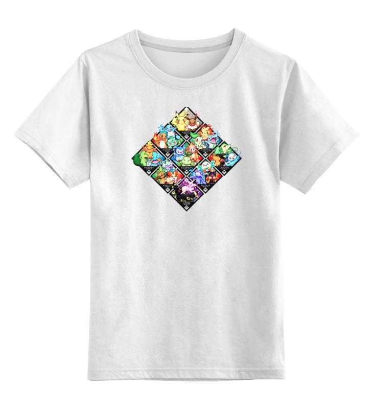 Детская футболка классическая унисекс Printio Покимон